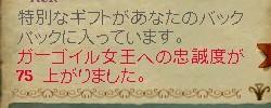2012y03m18d_130146078.jpg
