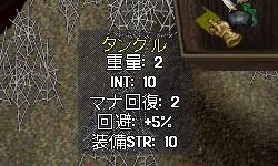 2012y03m19d_140032312.jpg
