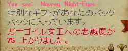 2012y03m22d_114841890.jpg
