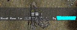 2012y03m22d_120558296.jpg