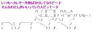 2012y04m24d_101520073.jpg