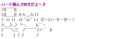 2012y04m24d_101610323.jpg