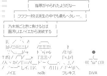 2012y05m05d_002354765.jpg