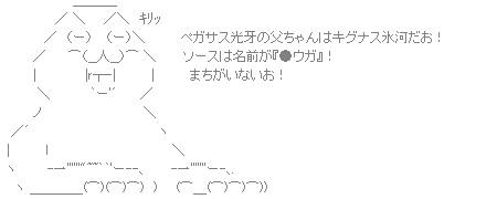 2012y05m07d_114916437.jpg