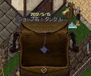 2012y05m15d_154907968.jpg