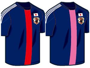 サッカー日本代表ユニホーム新デザイン