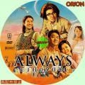ALWAYS 64