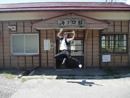 uminokuchi.jpg