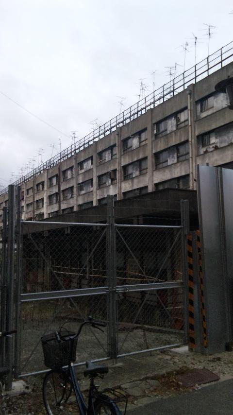 大阪市立馬淵生活館