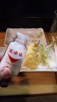 音呑庵(おんどんあん)