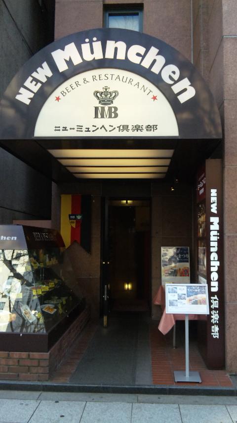 ニューミュンヘン倶楽部 心斎橋店