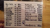 喫茶Y (キッサワイ)