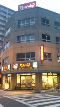 綛谷屋酒店