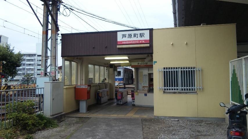 大阪人権センター