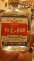中華台湾料理 鑫福 (シンフク