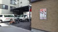 オリエンタルベーカリー 大阪直売店