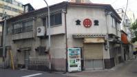 西成アングラ【1】