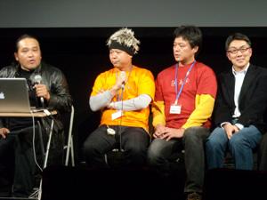東京ダウンタウンクールメディアフェスティバルトークライブ