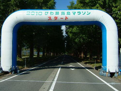 栗マラソン