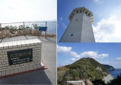 四国最西端 佐田岬灯台