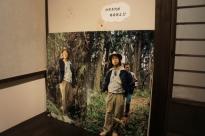 坂本竜馬脱藩之日記念館3