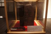 坂本竜馬脱藩之日記念館4