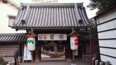 福島聖天 了徳院1
