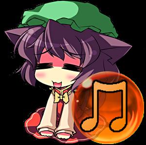 橙(みゅ~じっく)