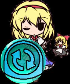 アリス(ぴ~えすぴ~あっぷで~た)