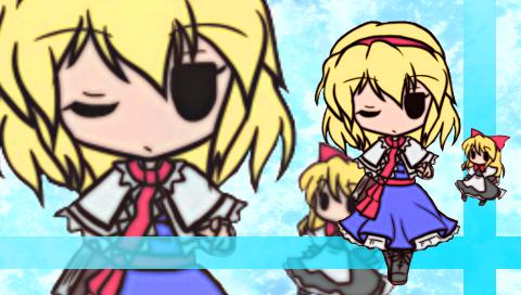 アリス3(PSP)
