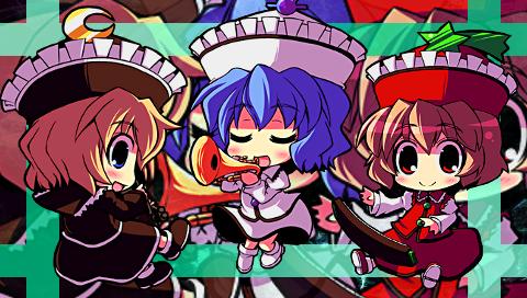 プリズムリバー三姉妹1(PSP)