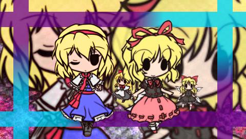 アリス&メディスン2(PSP)