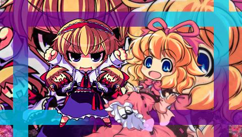 アリス&メディスン1(PSP)