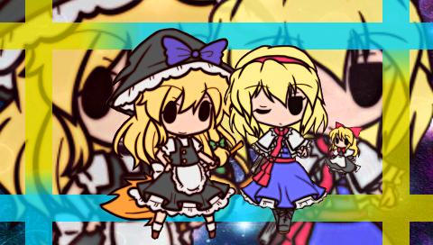 魔理沙&アリス2(PSP)