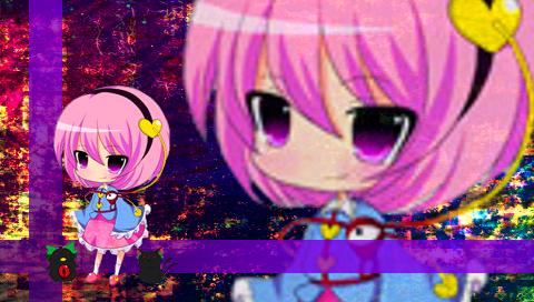さとり4(PSP)