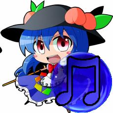 天子(みゅ~じっく)
