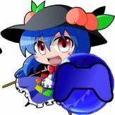 天子(げ~む)