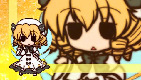 ルナ2(PSP)