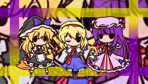 魔理沙、パチュリー、アリス2(PSP)