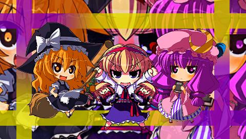 魔理沙、パチュリー、アリス1(PSP)