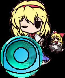 アリス(ゆ~えむでぃ~)