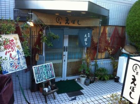 2joEboshi_001_org.jpg