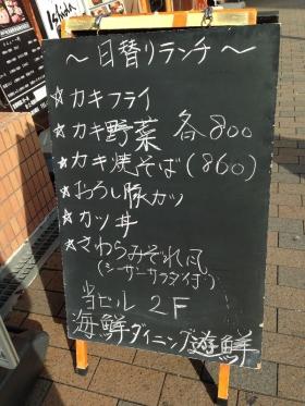 3nomiyaYusen_000_org.jpg
