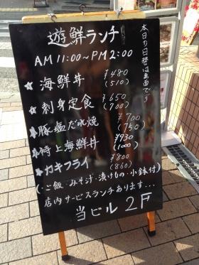 3nomiyaYusen_001_org.jpg