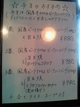 ABCNishiIkebukuro_004_org.jpg
