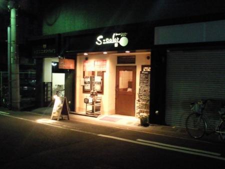 AbikoScolor_000_org.jpg