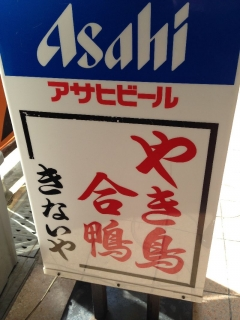 AigamoKinaiya_001_org2.jpg