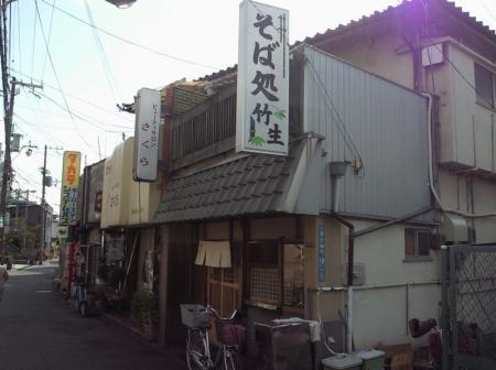 AmagasakiChikubu_001_org.jpg