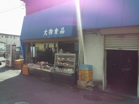 AmagasakiDaimotsu_001_org.jpg