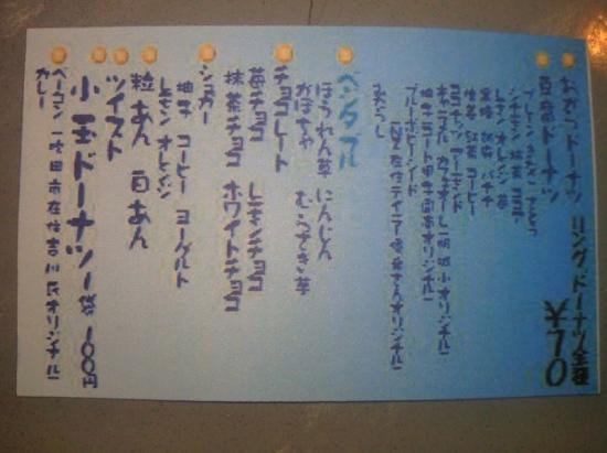 AmagasakiDaimotsu_003_org.jpg
